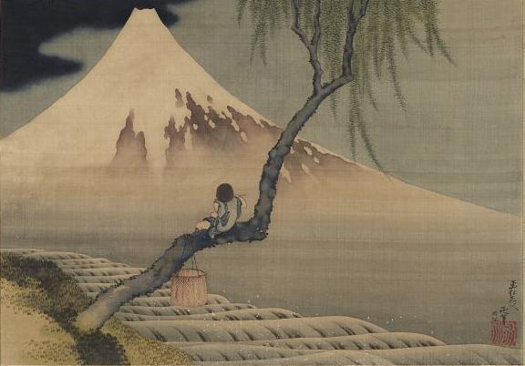 arbre public enfant montagne hokusai Bien être et service à la personne Soin des Sens