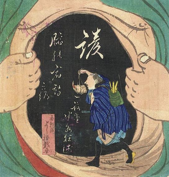 Estampe japonaise, source inconnue, 2ème moitié du 19ème siècle