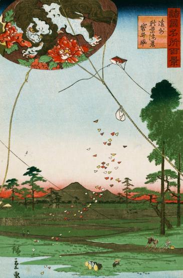 Vue éloignée de Akiba d'Enshu, cerfs-volants de Fukuroi, 1859, Utagawa Hiroshige